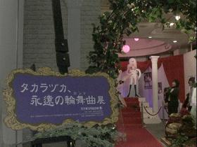 Tezuka1