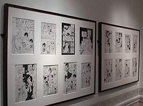 Tezuka6