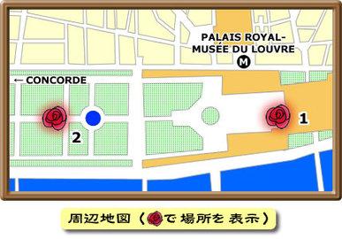 Vol4_map_1